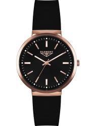 Часы 33 ELEMENT 331807, стоимость: 3920 руб.