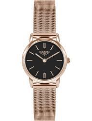 Наручные часы 33 ELEMENT 331809R, стоимость: 5100 руб.