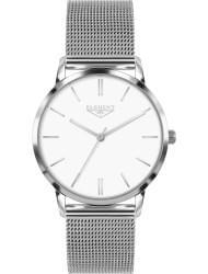 Наручные часы 33 ELEMENT 331814R, стоимость: 3050 руб.