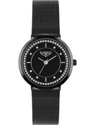 Наручные часы 33 ELEMENT 331815R, стоимость: 5800 руб.