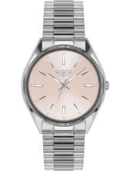 Часы 33 ELEMENT 331815, стоимость: 6860 руб.