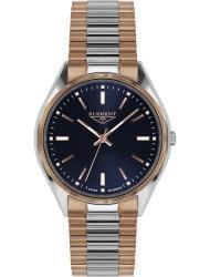 Часы 33 ELEMENT 331816, стоимость: 7200 руб.