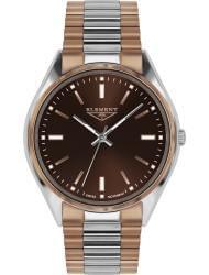 Наручные часы 33 ELEMENT 331817, стоимость: 8470 руб.