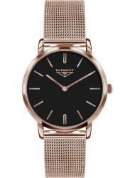 Наручные часы 33 ELEMENT 331825, стоимость: 7140 руб.