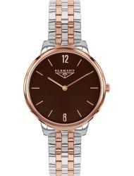 Наручные часы 33 ELEMENT 331826, стоимость: 7770 руб.