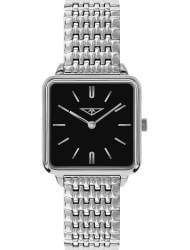 Наручные часы 33 ELEMENT 331909, стоимость: 6230 руб.