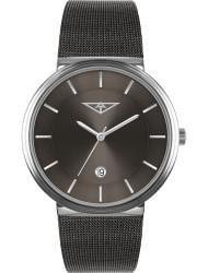 Наручные часы 33 ELEMENT 331910, стоимость: 9240 руб.