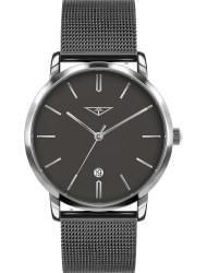 Наручные часы 33 ELEMENT 331911, стоимость: 6050 руб.