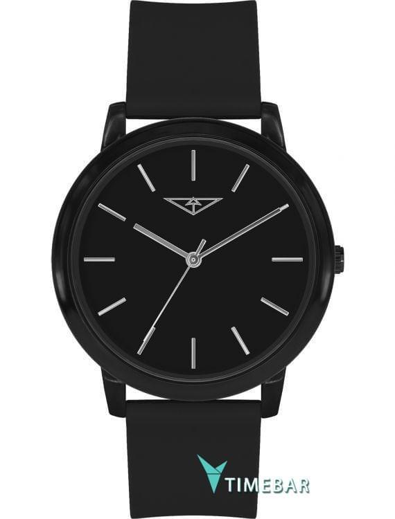 Часы 33 ELEMENT 331926, стоимость: 3430 руб.