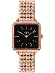 Наручные часы 33 ELEMENT 331933, стоимость: 8050 руб.