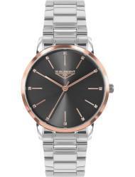 Наручные часы 33 ELEMENT 332101, стоимость: 4970 руб.