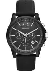 Wrist watch Armani Exchange AX1326, cost: 149 €
