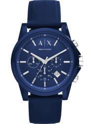 Наручные часы Armani Exchange AX1327, стоимость: 11800 руб.