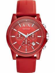 Наручные часы Armani Exchange AX1328, стоимость: 11800 руб.