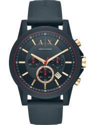 Наручные часы Armani Exchange AX1335, стоимость: 12160 руб.