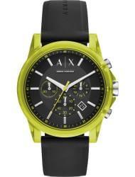 Наручные часы Armani Exchange AX1337, стоимость: 11400 руб.
