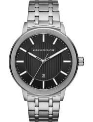 Наручные часы Armani Exchange AX1455, стоимость: 18870 руб.