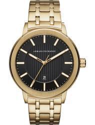Наручные часы Armani Exchange AX1456, стоимость: 20350 руб.