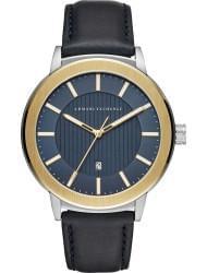 Wrist watch Armani Exchange AX1463, cost: 199 €