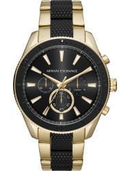Наручные часы Armani Exchange AX1814, стоимость: 24990 руб.