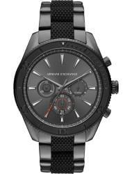 Наручные часы Armani Exchange AX1816, стоимость: 24500 руб.