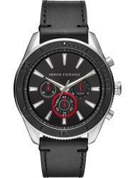 Наручные часы Armani Exchange AX1817, стоимость: 17500 руб.