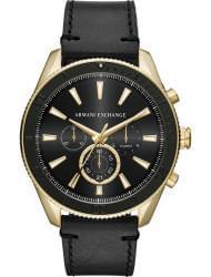 Наручные часы Armani Exchange AX1818, стоимость: 25800 руб.