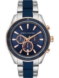 Наручные часы Armani Exchange AX1819, стоимость: 25800 руб.