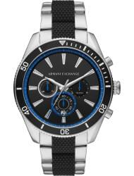 Наручные часы Armani Exchange AX1831, стоимость: 25800 руб.