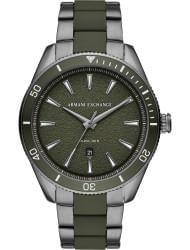 Наручные часы Armani Exchange AX1833, стоимость: 22700 руб.