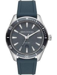 Наручные часы Armani Exchange AX1835, стоимость: 18900 руб.