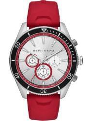 Wrist watch Armani Exchange AX1837, cost: 259 €