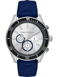 Wrist watch Armani Exchange AX1838, cost: 259 €