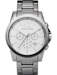 Наручные часы Armani Exchange AX2058, стоимость: 13320 руб.