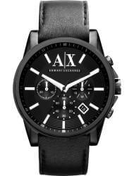 Наручные часы Armani Exchange AX2098, стоимость: 12540 руб.