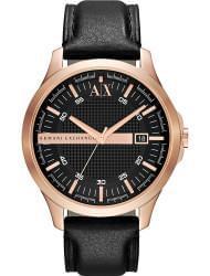 Наручные часы Armani Exchange AX2129, стоимость: 7880 руб.