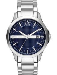 Наручные часы Armani Exchange AX2132, стоимость: 12880 руб.