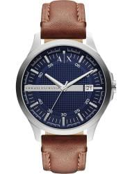 Wrist watch Armani Exchange AX2133, cost: 169 €