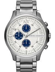 Наручные часы Armani Exchange AX2136, стоимость: 18200 руб.