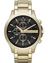 Наручные часы Armani Exchange AX2137, стоимость: 23970 руб.