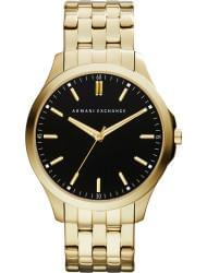 Wrist watch Armani Exchange AX2145, cost: 209 €