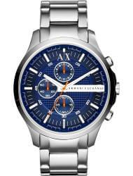 Наручные часы Armani Exchange AX2155, стоимость: 22200 руб.