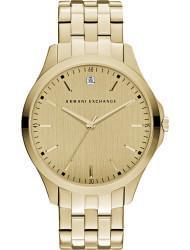 Наручные часы Armani Exchange AX2167, стоимость: 20900 руб.