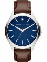 Наручные часы Armani Exchange AX2181, стоимость: 12210 руб.