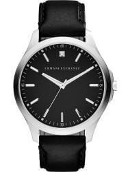 Наручные часы Armani Exchange AX2182, стоимость: 11100 руб.