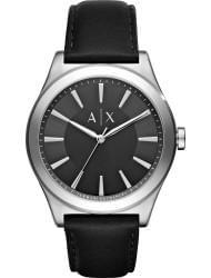 Наручные часы Armani Exchange AX2323, стоимость: 12000 руб.
