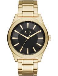Наручные часы Armani Exchange AX2328, стоимость: 18400 руб.