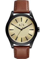 Наручные часы Armani Exchange AX2329, стоимость: 9900 руб.