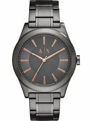 Наручные часы Armani Exchange AX2330, стоимость: 20400 руб.