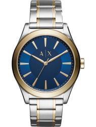Наручные часы Armani Exchange AX2332, стоимость: 18400 руб.